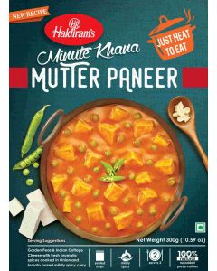 Mutter Paneer (300g) - Just Heat to Eat